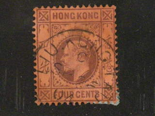 Hong Kong. Michel 63 used , 1903 King Edward VII, First Issue 4c lilac on red, watermark …