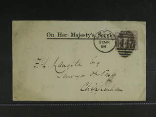 Britain. Official Michel 40a , 1882 I.R. Official on Queen Victoria 1d lilac, black …
