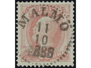 Sweden. Facit 45a used , 1886 Oscar II with posthorn on back 10 öre dull violet-carmine. …